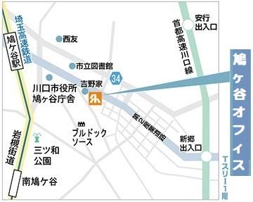 2019 鳩ヶ谷オフィス
