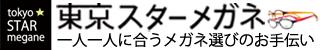 バナー_東京スター