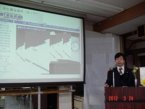 講演実績_2012_0323_事業主団体