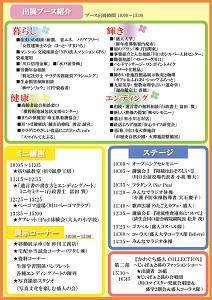 2015_0315_happylife(裏)