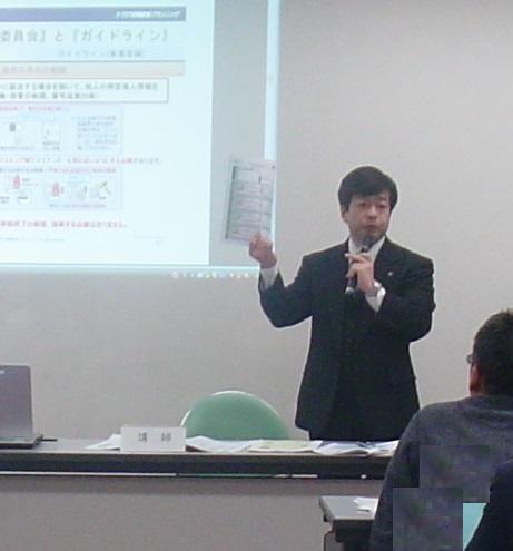 講演_image