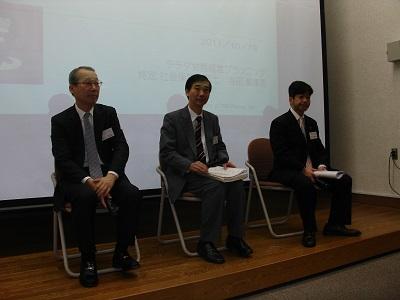 講演実績_2011_1019_東京医科歯科 東京