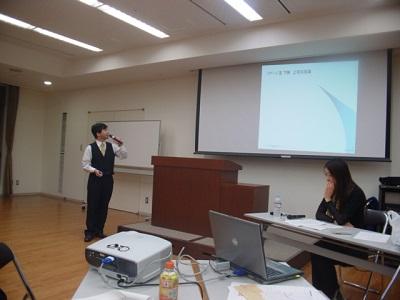 講演実績_2009_1130_臨床心理士 谷地森久美子先生と