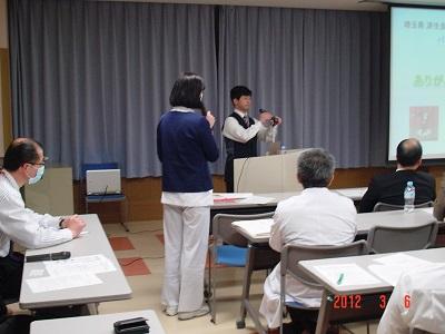講演実績_2012_0306_総合病院