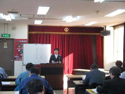 講演実績_2010_0118_鳩ヶ谷商工会
